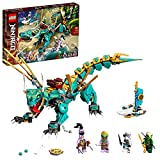 レゴ(LEGO) ニンジャゴー ジャングル・ドラゴン 71746