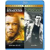 コラテラル・ダメージ/イレイザー Blu-ray