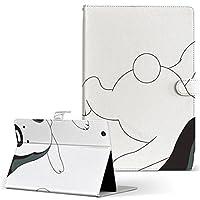 タブレット 手帳型 タブレットケース タブレットカバー カバー レザー ケース 手帳タイプ フリップ ダイアリー 二つ折り 革 004192 iPad Air Apple アップル iPad アイパッド iPadAir