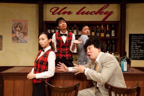 NON STYLE 石田明 presents Barアンラッキーを不幸が笑う 上巻 [DVD]