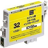 エコリカ リサイクルインクカートリッジ EPSON ICY32 互換 ECI-E32Y
