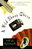 A Wild Sheep Chase: A Novel (Contemporary Fiction, Plume)