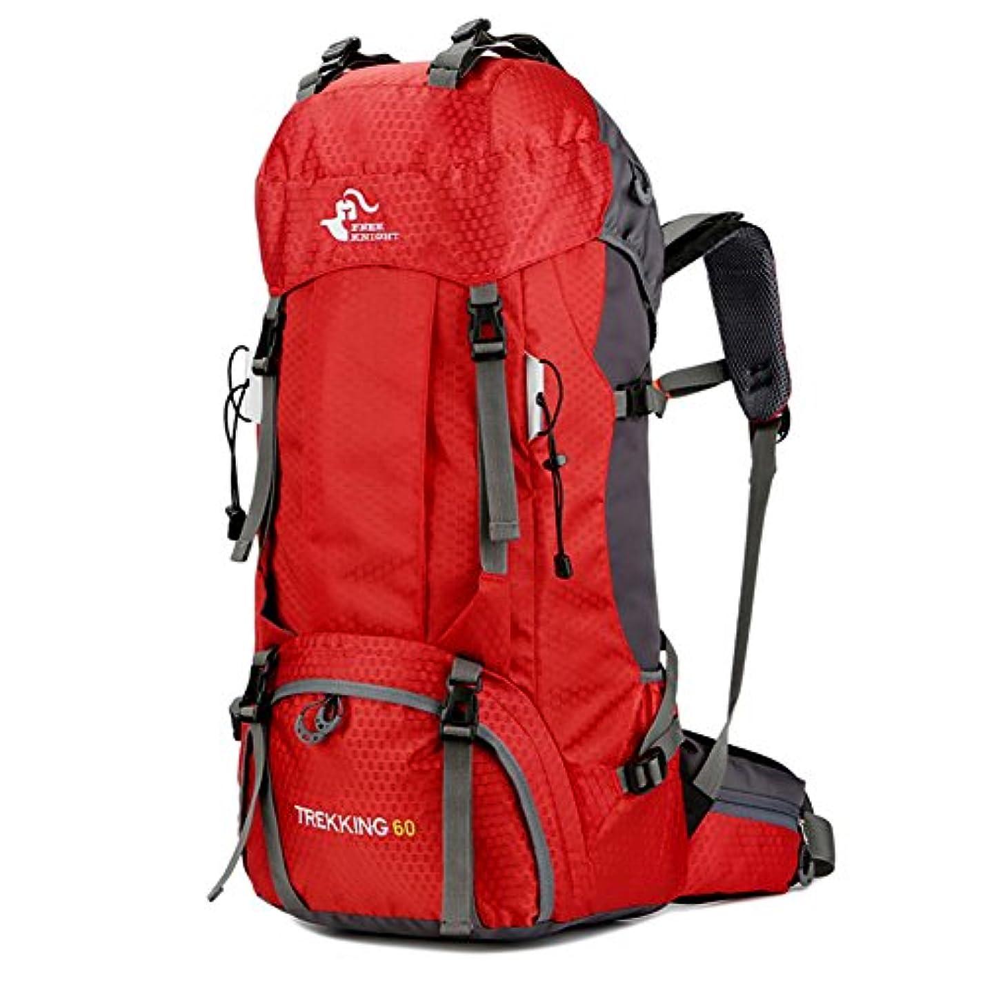 高さ土地メンターAdvocator レインカバー付き 防水 バックパック ハイキング クライミング 50L~60L 大容量 アウトドア ザック 旅行 メンズ レディース 登山リュック