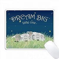 ドリームビッグリトルワン - Cute Sleeping Sheep PC Mouse Pad パソコン マウスパッド