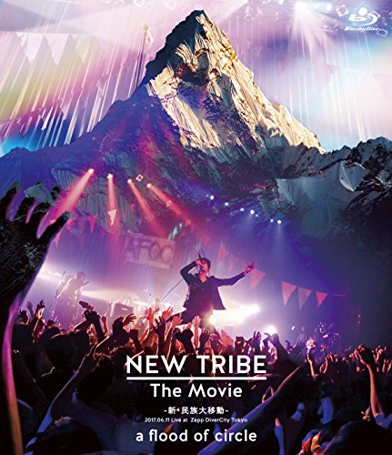 NEW TRIBE The Movie -新・民族大移動- 20...[Blu-ray/ブルーレイ]