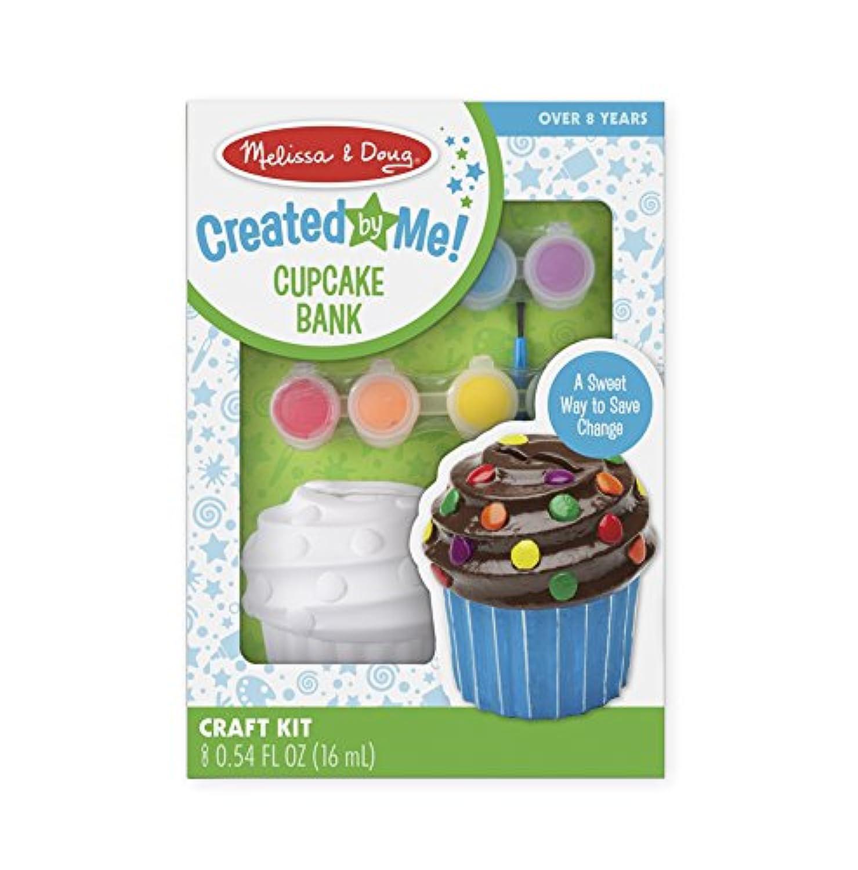 Cupcake Bank: Arts & Crafts - Kits