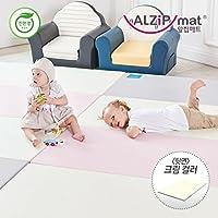 [Alzip Mat] Eco Color Folder Duo ベビープレイマット‐エコカラーフォルダーデュオ (無毒、転倒防止、防水) (Eco Duo Gray/Pink, SG)