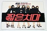AOA エーオーエー - ミニスカート Miniskirt (5th Single Album) CD + Photo Booklet + Angel Card [KPOP MARKET特典: 追加特典フォトカードセット] [韓国盤]