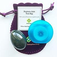 ネフライト翡翠卵(ジェイドエッグ)、紐穴あり、ワックス加工のされていないデンタルフロス一箱同梱、品質証明書及びエッグ・エクササイズの使用説明書(英語)付き、パワーストーンとしても好適 (Nephrite Jade Egg with Unwaxed Dental Floss), by Polar Jade社(Mサイズ(43x30mm))