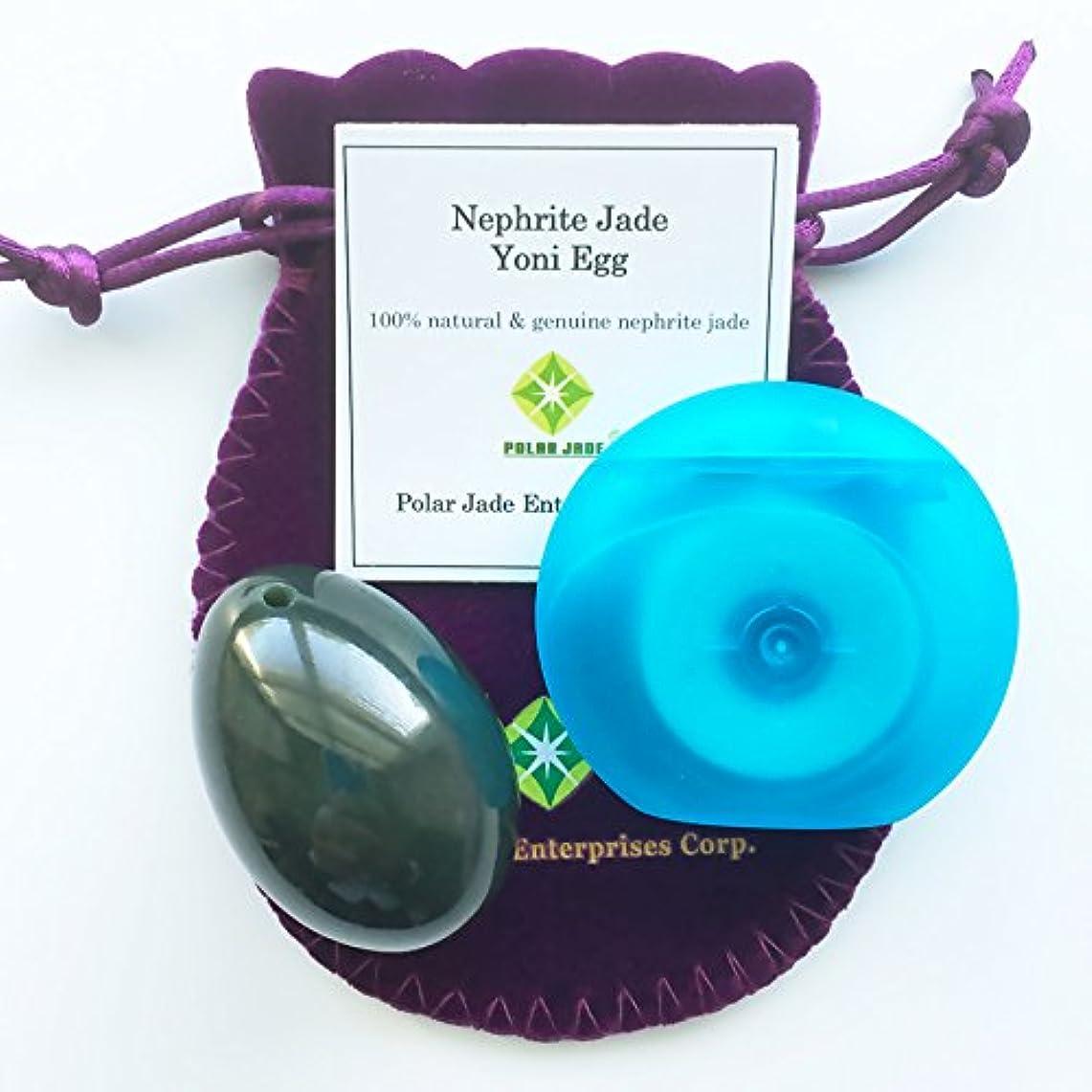 ビスケット石化する課税ネフライト翡翠卵(ジェイドエッグ)、紐穴あり、ワックス加工のされていないデンタルフロス一箱同梱、品質証明書及びエッグ?エクササイズの使用説明書(英語)付き、パワーストーンとしても好適 (Nephrite Jade Egg...