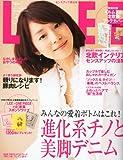 【雑誌】LEE (リー) 2011年 03月号にて店長佐藤の自宅を取り上げていただきました!