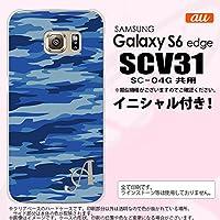 SCV31 スマホケース Galaxy S6 edge カバー ギャラクシー S6 エッジ イニシャル 迷彩B 青A nk-scv31-1167ini J