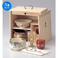 5個セット 桐色紙箱揃茶道具 [ 25 x 18.5 x 25cm 3000g ] 【 茶道具 】 【 料亭 旅館 和食器 飲食店 業務用 】