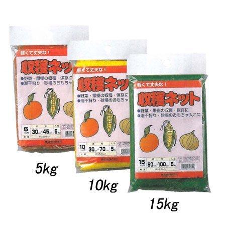 渡辺泰 収穫ネット 5kg用 5枚入