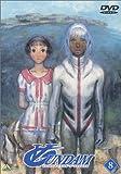 ターンAガンダム(8)[DVD]