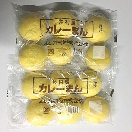 井村屋 カレーまん 中華まん 6個×2袋 12個
