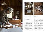 柚木沙弥郎 92年分の色とかたち 画像