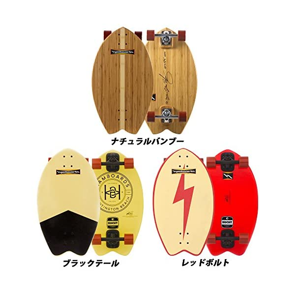 HAMBOARDS(ハムボード) BISCUI...の紹介画像3