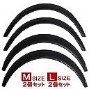 【N】汎用 オーバーフェンダー フェンダーフレア 未塗装 マットブラック Mサイズ&Lサイズ 4個セット