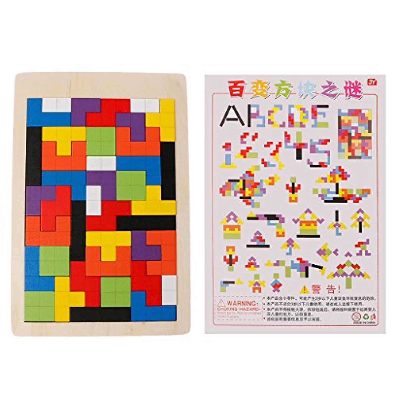 Haayward ロシアンブロック 木製タングラム ジグソーテトリスパズル 脳の知育玩具 子供用教育玩具 ギフト