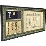 勲章ケースも飾れる勲記勲章位記額 24019 どんす深緑