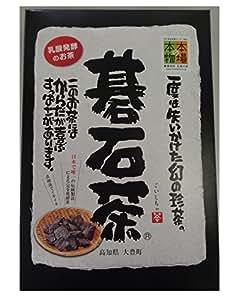 大豊町碁石茶協同組合 『本場の本物』碁石茶50g