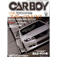 CAR BOY (カーボーイ) 2008年 11月号 [雑誌]
