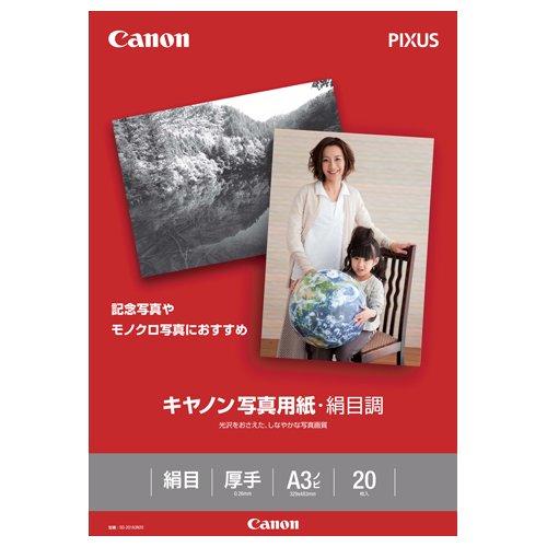 [CANON 1286557] キヤノン写真用紙・絹目調 SG-201A3N20 A3ノビ 20枚入