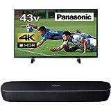 パナソニック 43V型 4K 液晶テレビ ビエラ HDR対応 TH-43FX500+シアターバー Bluetooth対応 ブラック SC-HTB200-K