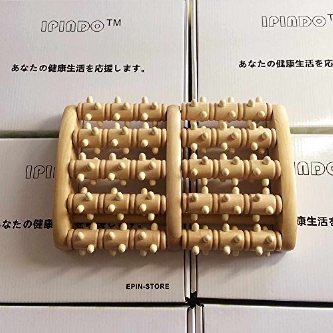 二錫ダルセットIPINDO(イッピンドウ)フットマッサージ器 足つぼマッサージ 足裏 ツボ押し ローラー 木製 リラクゼーション