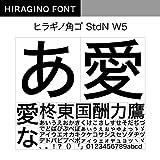 OpenType ヒラギノ角ゴ StdN W5 [ダウンロード]