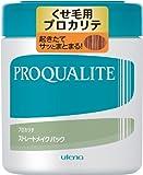 PROQUALITE(プロカリテ) ストレートメイクパックc (ラージ) 440g
