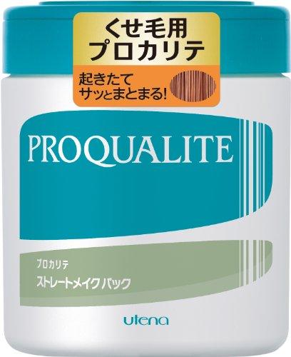 PROQUALITE(プロカリテ) ストレートメイクパック ...