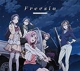 【Amazon.co.jp限定】「Freesia」【豪華盤】(TVアニメ『サクラクエスト』エンディングテーマ) (Amazon.co.jp限定 ジャケ写ブロマイド(EDso-bin描き下ろし絵柄使用)付)