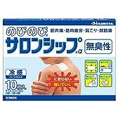 【第3類医薬品】のびのびサロンシップα無臭性ハーフ 10枚入