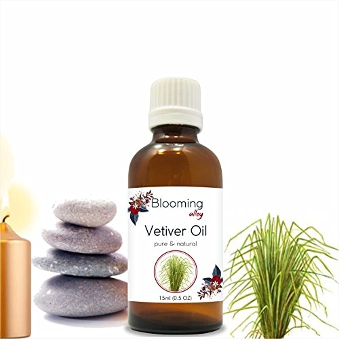 輸血バスト経歴Vetiver Oil(Vetiveria Zizanioides) Essential Oil 15 ml or .50 Fl Oz by Blooming Alley