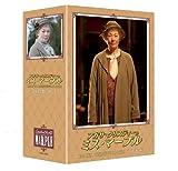 アガサ・クリスティーのミス・マープル DVD-BOX 3[DVD]