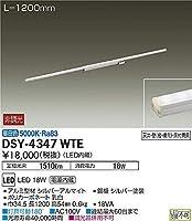 DSY-4347WTE 大光電機 間接照明用器具(LED内蔵)