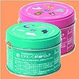 【2缶セット(ビタミンCx1・カルシウムx1)】【100粒タイプ】 河合製薬 カワイ肝油ドロップ「ビタミンC 100粒」と「カルシウム 100粒 」2セット