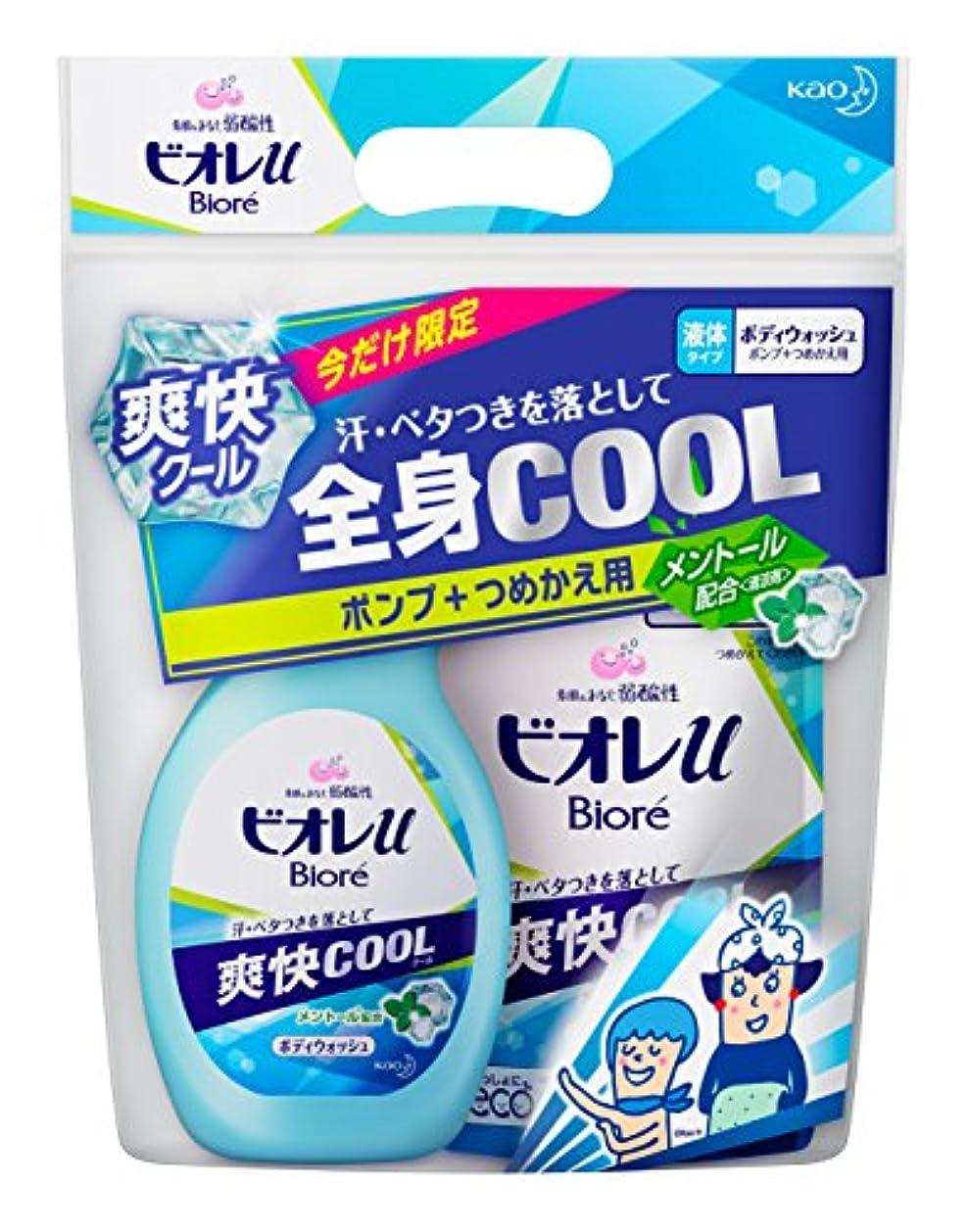 凍ったパック極小ビオレu 爽快クール ポンプ+つめかえ用 セット品 910ml