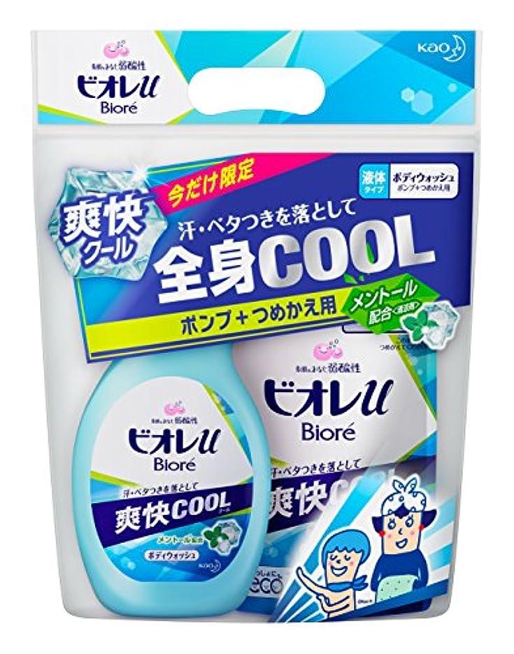 香水服を洗う故障ビオレu 爽快クール ポンプ+つめかえ用 セット品 910ml