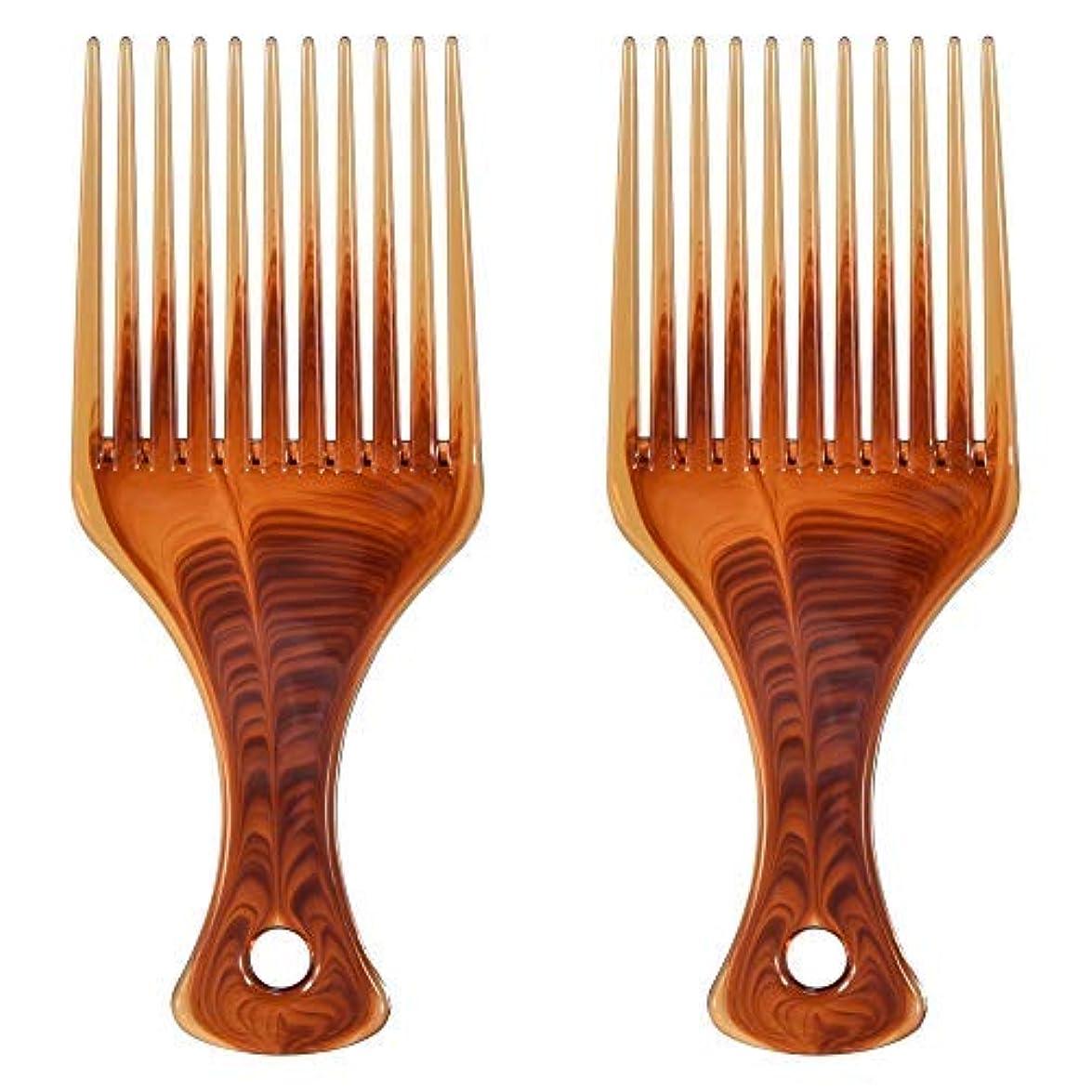中央つぶやきベジタリアンMosuch Hair Pick, 2pcs Super Smooth Picks Comb Hairdressing Wide Tooth Modeling Big Tooth Comb [並行輸入品]