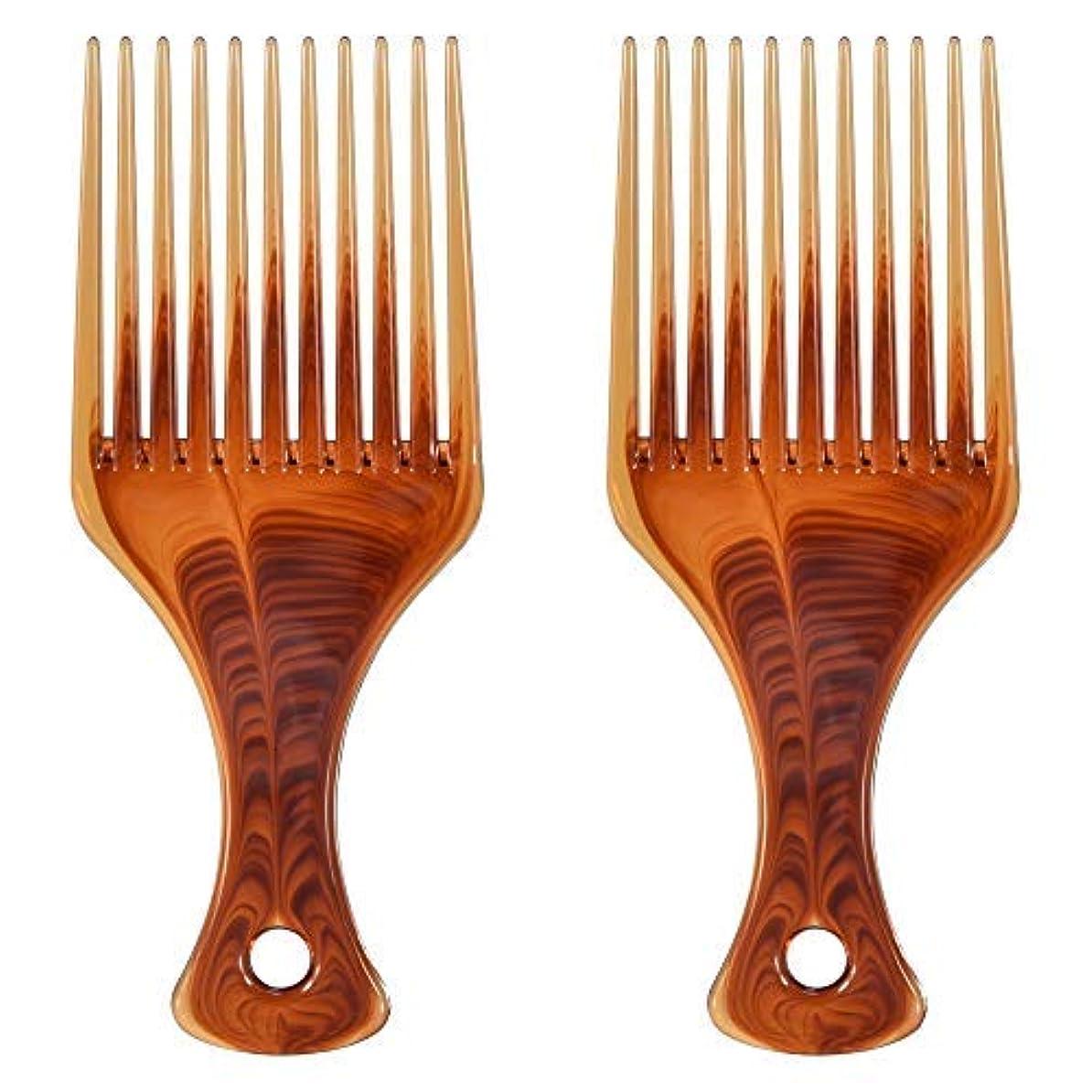 一時解雇する大学生激しいMosuch Hair Pick, 2pcs Super Smooth Picks Comb Hairdressing Wide Tooth Modeling Big Tooth Comb [並行輸入品]