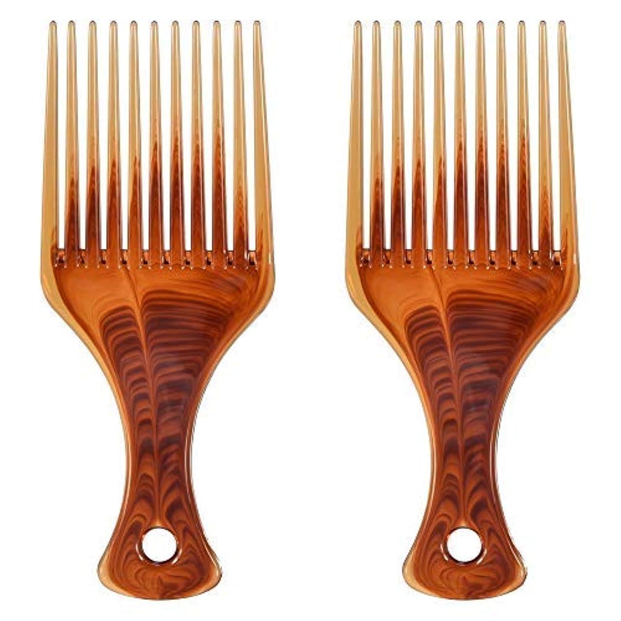 節約彼自身自治Mosuch Hair Pick, 2pcs Super Smooth Picks Comb Hairdressing Wide Tooth Modeling Big Tooth Comb [並行輸入品]