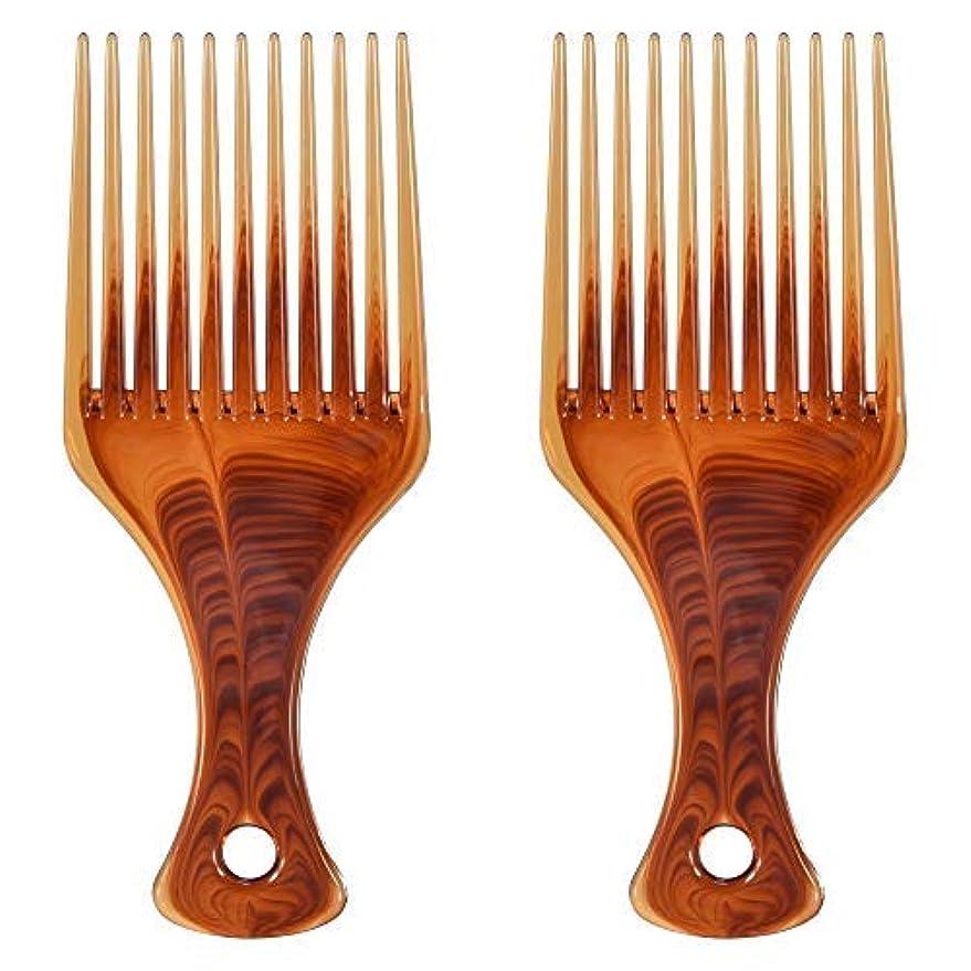 法律勤勉なペンMosuch Hair Pick, 2pcs Super Smooth Picks Comb Hairdressing Wide Tooth Modeling Big Tooth Comb [並行輸入品]