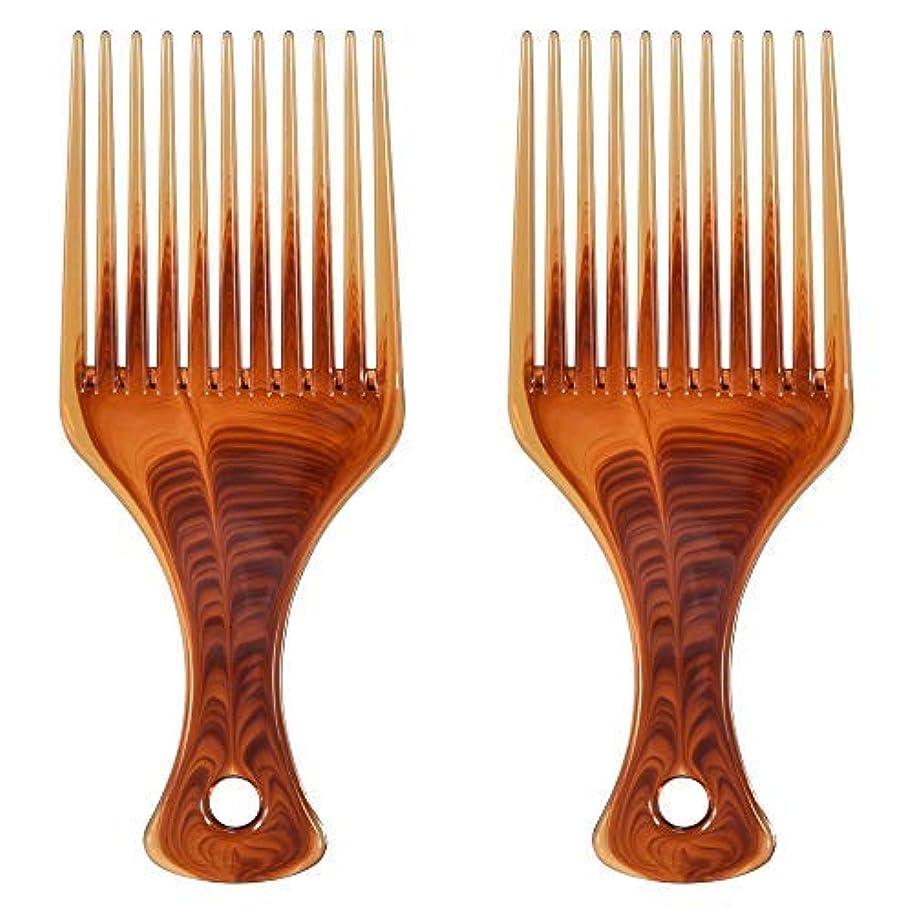 ベーカリーむしろ会計士Mosuch Hair Pick, 2pcs Super Smooth Picks Comb Hairdressing Wide Tooth Modeling Big Tooth Comb [並行輸入品]