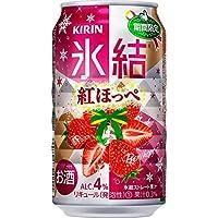 キリン 氷結 紅ほっぺ 350ml×24本
