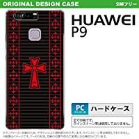 P9 スマホケース HUAWEI P9 カバー ファーウェイ ピーナイン ゴシック 黒×赤 nk-p9-1010