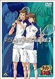 テニスの王子様 Original Video Animation 全国大会篇 Vol.2 [DVD]