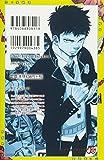 青の祓魔師 18 (ジャンプコミックス) 画像